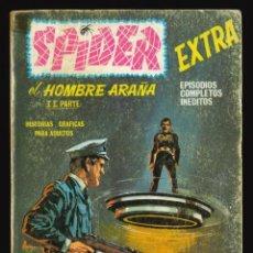 Cómics: SPIDER - EDICIONES VÉRTICE / NÚMERO 7. Lote 205467306