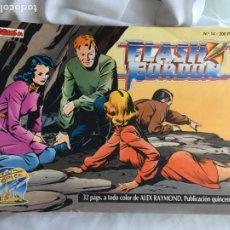 Cómics: LOTE FLASH GORDON EDICIÓN HISTÓRICA. 10 NÚMEROS. Lote 205515665
