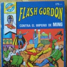 Cómics: FL'ASH GORDON CONTRA EL IMPERIO DE MING. Nº 14. AÑO 1982. Lote 205526845