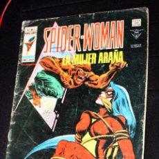 Cómics: SPIDER-WOMAN (MUNDI-COMICS) VOL.1; Nº 3 (DIFICIL). Lote 205560733