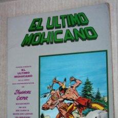 Cómics: MUNDI COMICS CLASICOS Nº3: EL ÚLTIMO MOHICANO (TOMO). Lote 205569628