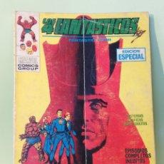 Cómics: LOS 4 FANTÁSTICOS 10 VOLUMEN 1 COMICS EDITORIAL VÉRTICE 1970. Lote 205688643