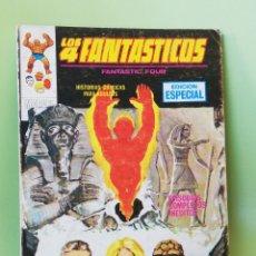 Cómics: LOS 4 FANTÁSTICOS 26 VOLUMEN 1 COMICS EDITORIAL VÉRTICE 1971. Lote 205690013