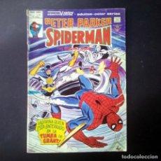 Cómics: PETER PARKER SPIDERMAN EL HOMBRE ARAÑA VOL.1 N.12 . ADIVINA QUIEN ESTÁ ENTERRADO . ( 1978/1980 ). Lote 205712277