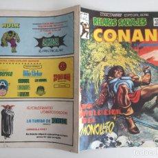 Cómics: RELATOS SALVAJES CONAN - V. 1 / Nº 73 - VERTICE - GCH1. Lote 205770963