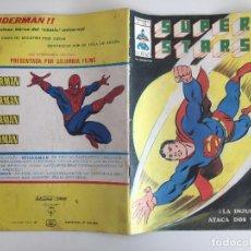 Cómics: SUPER STARS - V. 1 / Nº 5 - VERTICE - GCH1. Lote 205771757