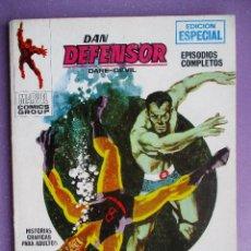 Cómics: DAN DEFENSOR Nº 4 VERTICE TACO, ¡¡¡¡ BUEN ESTADO!!!!. Lote 231897195