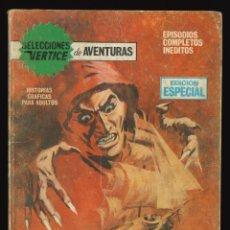 Comics: SELECCIONES VÉRTICE - EDICIONES VÉRTICE / NÚMERO 33. Lote 205872736