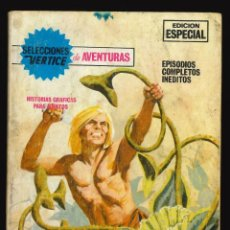 Comics: SELECCIONES VÉRTICE - EDICIONES VÉRTICE / NÚMERO 41. Lote 205872781