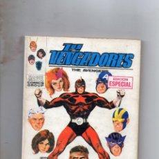 Cómics: COMIC VERTICE 1971 LOS VENGADORES VOL1 Nº 19 ( BUEN ESTADO ). Lote 206193943