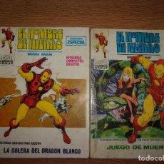 Cómics: EL HOMBRE DE HIERRO - EDICIONES VERTICE - LOTE DE 2 NUMEROS.. Lote 206229238