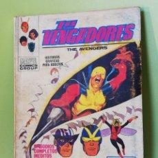 Cómics: LOS VENGADORES 23 VOLUMEN 1 COMICS EDITORIAL VÉRTICE 1971. Lote 206337592