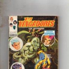 Cómics: COMIC VERTICE 1970 LOS VENGADORES VOL1 Nº 18 ( BUEN ESTADO ). Lote 206347287