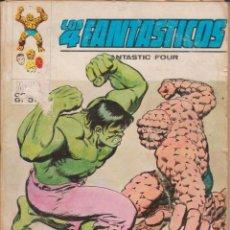 """Cómics: CÓMIC VÉRTICE V.1 """" LOS 4 FANTÁSTICOS """" Nº 56 VOL.1 MARVEL FANTASTIC FOUR (TACO) 1972. Lote 206348765"""