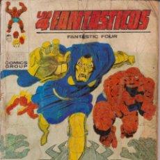 """Cómics: CÓMIC VÉRTICE V.1 """" LOS 4 FANTÁSTICOS """" Nº 58 VOL.1 MARVEL FANTASTIC FOUR (TACO) 1972. Lote 206350792"""