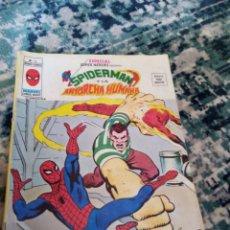 Cómics: ESPECIAL SUPER HÉROES NÚM 14. SPIDERMAN Y LA ANTORCHA HUMANA. VÉRTICE. Lote 206358818