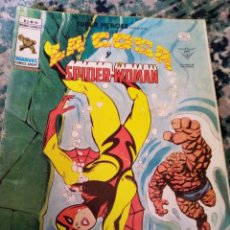 Cómics: SUPER HÉROES VOL 2 NÚM 94. LA COSA Y SPIDERWOMAN. VÉRTICE. Lote 206359371