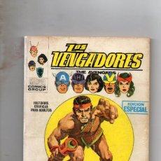 Cómics: COMIC VERTICE 1970 LOS VENGADORES VOL1 Nº 17 ( BUEN ESTADO ). Lote 206417910