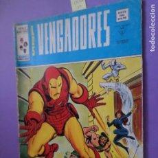 Cómics: MARVEL - LOS VENGADORES VOL 2 N.º 31 - LA NOVIA DE ULTRON / EDICIONES VÉRTICE / MUNDI COMICS. Lote 206360352