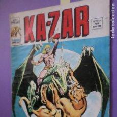 Cómics: MARVEL - KA-ZAR VOL 2 N.º 7 - DOS MUNDOS EN FRENESI / EDICIONES VÉRTICE / MUNDI COMICS. Lote 206360362