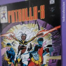 Cómics: MARVEL -PATRULLA -X VOL 3 N.º 35 - HAY ALGO HORRIBLE EN LA ISLA MUIR / EDICIONES VÉRTICE / MUNDI. Lote 206360363