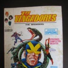 Cómics: VENGADORES, LOS (1969, VERTICE) 14 · 1970 · EL SIGNO DE LA SERPIENTE. Lote 206523217