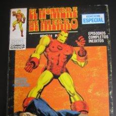 Cómics: IRON MAN (1969, VERTICE) -EL HOMBRE DE HIERRO- 7 · 1969 · EL PRINCIPIO DEL FIN. Lote 206534788