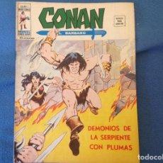 Cómics: VOLUMEN DOS NUMERO 17. Lote 206757121