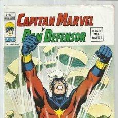 Cómics: HEROES MARVEL VOL. 2 1: CAPITAN MARVEL Y DAN DEFENSOR, 1975, VERTICE. COLECCIÓN A.T.. Lote 206771987