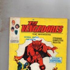 Cómics: COMIC VERTICE 1970 LOS VENGADORES VOL1 Nº 15 ( BUEN ESTADO ). Lote 206788671