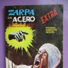 Cómics: ZARPA DE ACERO Nº 9 VERTICE TACO, ¡¡¡¡ BUEN ESTADO!!!!. Lote 206829795