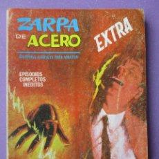 Cómics: ZARPA DE ACERO Nº 12 VERTICE TACO, ¡¡¡¡ BUEN ESTADO!!!!. Lote 206830268