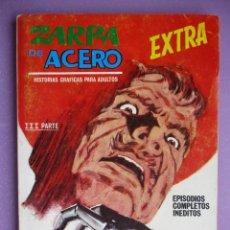 Cómics: ZARPA DE ACERO Nº 25 VERTICE TACO, ¡¡¡¡ BUEN ESTADO!!!!. Lote 206830436