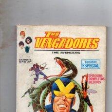 Cómics: COMIC VERTICE 1970 LOS VENGADORES VOL1 Nº 14 ( BUEN ESTADO ). Lote 206845353