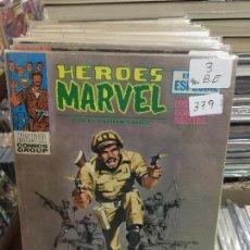 Cómics: VERTICE HEROES MARVEL NUMERO 3 BUEN ESTADO. Lote 206903675
