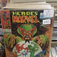 Cómics: VERTICE HEROES MARVEL NUMERO 2 NORMAL ESTADO. Lote 206903760