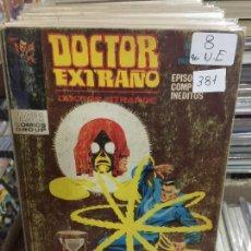 Cómics: VERTICE DOCTOR EXTRAÑO NUMERO 8 NORMAL ESTADO. Lote 206903845