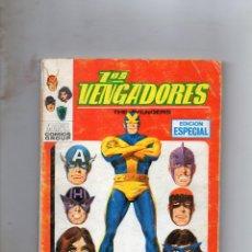 Cómics: COMIC VERTICE 1970 LOS VENGADORES VOL1 Nº 13 (LEER). Lote 206992502