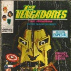 Cómics: LOS VENGADORES V1 Nº 11 A MERCED DEL DR. MUERTE. COMPLETO Y EN RAZONABLE BUEN ESTADO.. Lote 206998718