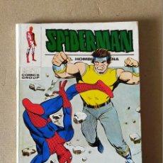 Cómics: SPIDERMAN EL HOMBRE ARAÑA Nº 52: DESTROZADOR - EDICIONES VERTICE (TACO). Lote 207179006
