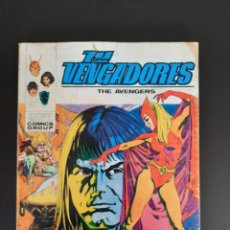 Cómics: NGADORES, LOS (1969, VERTICE) 34 · 1972 · LA BRUJA Y EL GUERRERO. Lote 207425316