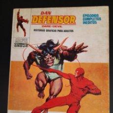 Cómics: DAREDEVIL (1969, VERTICE) -DAN DEFENSOR- 33 · 1969 · LOS CUERNOS DEL TORO. Lote 207430617