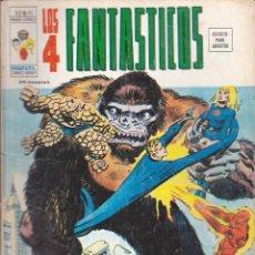 Cómics: COMIC COLECCION LOS 4 FANTASTICOS V. 2 Nº 25. Lote 207584513