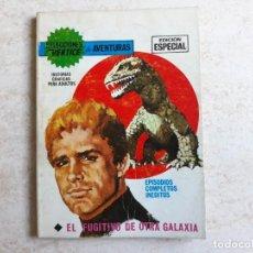 Cómics: VERTICE SELECCION,NÚMERO 77.EL FUGITIVO DE OTRA GALAXIA, TACO 128 PÁGINAS.. Lote 207586481