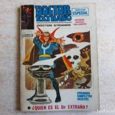 Cómics: DOCTOR EXTRAÑO,NÚMERO 1 , TACO VERTICE,128 PÁGINAS.. Lote 207587288