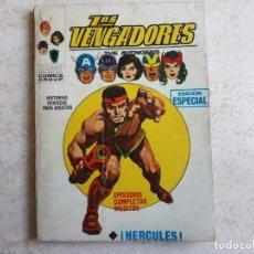 Comics: LOS VENGADORES NÚMERO 17,HERCULES!.TACO 128 PÁGINAS VERTICE.. Lote 207587581