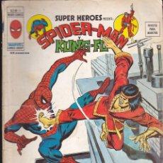 Cómics: COMIC COLECCION SUPER HEROES VOL-2 Nº 31. Lote 207635720
