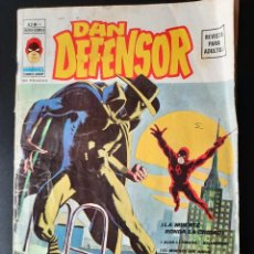 Cómics: DAREDEVIL (1976, VERTICE) -DAN DEFENSOR- 4 · 1976 · DAN DEFENSOR. Lote 207780986