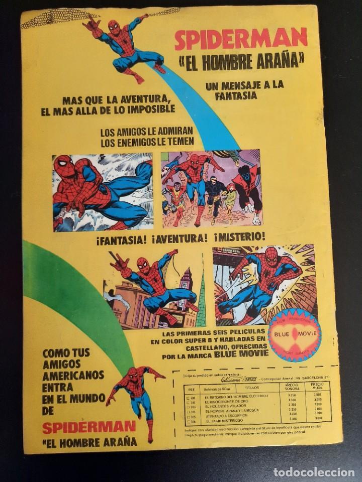 Cómics: HULK (1975, VERTICE) -LA MASA- 37 · XII-1979 · ¡EL HOMBRE-BRUTO EN EL PAIS ESCONDIDO! - Foto 2 - 207789581
