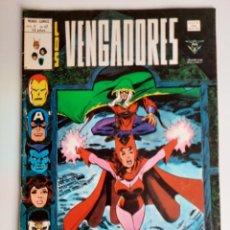 Cómics: VENGADORES, LOS (1974, VERTICE) 42 · IX-1979 · NOCHE DE WUNDAGORE. Lote 207789771